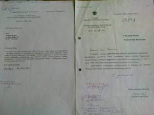 Uchwała Sejmu RP STR 181-13-2001 powołująca Powiat Więcborsko - Sępoleński, kolejne pismo Prezesa Rady Ministrów RP Jerzego Buzka do wnioskodawcy Tomasza Bracka akceptujące utworzenie Powiatu Więcborsko - Sępoleńskiego z 2001r.