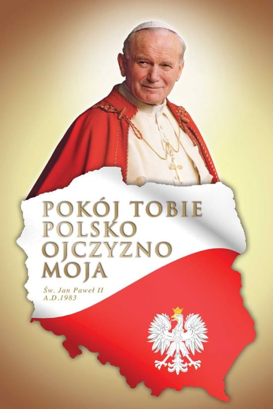 To dzięki Ojcu Świętemu Janowi Pawłowi II Polska i Europa Środkowo - Wschodnia odzyskała wolność W 1989 r. o czym należy pamiętać zawsze !!! 100 lat od odzyskania przez Polskę Niepodległości 1918 - 2018 !!! Tomasz Roman Bracka