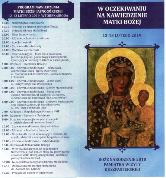 Powyżej program wizyty Królowej Polski w Więcborku 12 i 13 lutego 2019 r.