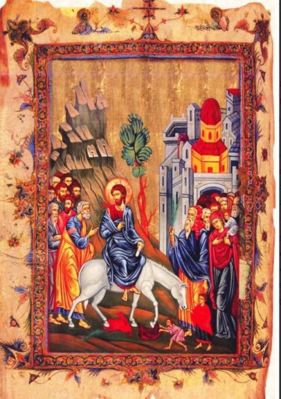 Dziś Niedziela Palmowa, będąca wstępem do Triduum Paschalnego ! Na obrazie miniatura ormiańska, przedstawiająca wjazd Jezusa do Jerozolimy