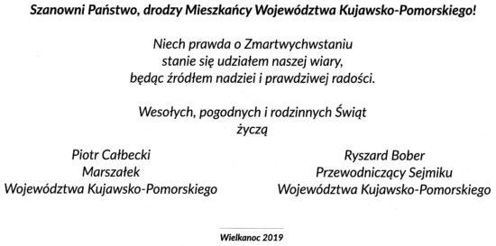 Życzenia Wielkanocne AD 2019 od Marszałka Piotra Całbeckiego i Przewodniczącego Sejmiku Ryszarda Bober skierowane na moje ręce - Tomasz Roman Bracka
