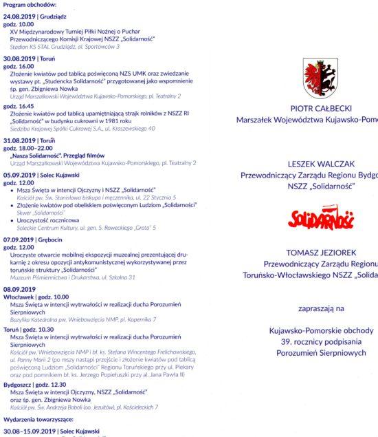 Dziękuję władzą Solidarności i Województwa Kujawsko - Pomorskiego z Marszałkiem województwa za pamięć i zaproszenie mnie na wojewódzkie obchody 39 rocznicy podpisania porozumień sierpniowych i powstania NSZZ Solidarność, której byłem działaczem w okresie komunizmu w PRL do upadku komunizmu w Polsce w 1989 r. Tomasz Roman Bracka
